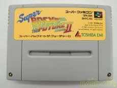 スーパー・バック・トゥ・ザ・フューチャーII|TOSHIBA EMI