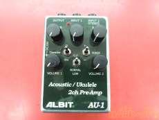 AU-1|ALBIT
