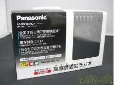 FM-AM 2バンドレシーバー|PANASONIC