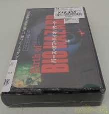 VHS/バース.オブ.バイオハザード|TOSHIBA EMI