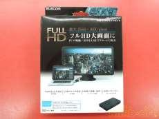 LDE-HDMI2KU3 未開封|ELECOM