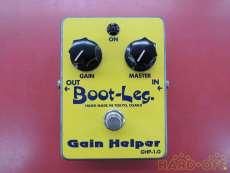 GAIN HELPER GHP-1.0|BOOT-LEG