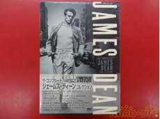 ザ・コンプリート・ジェームス・ディーン|WARNER ENTERTAINMENT JAPAN