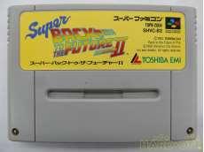 スーパーバックトゥザフューチャー2|TOSHIBA EMI