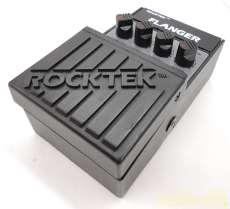 フランジャー|ROCKTEC