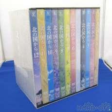 北の国から DVD BOX フジテレビジョン