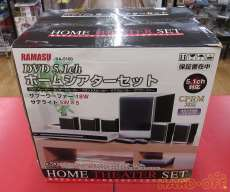 5.1chホームシアターシステム|RAMASU
