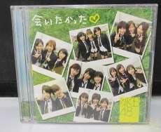 洋楽 DefSTAR Records