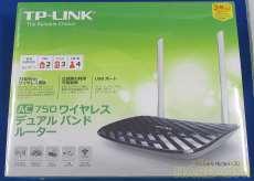n/a/g/b対応無線LAN親機