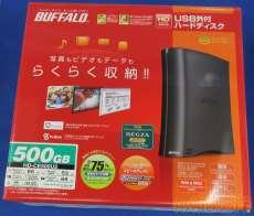 USB2.0/1.1 外付けHDD