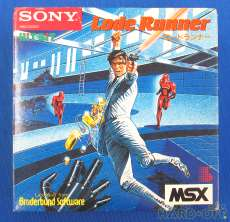 MSXソフト SONY