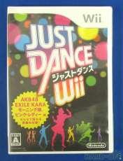 Wiiソフト Ubisoft