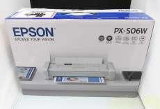 モバイルプリンタ|EPSON