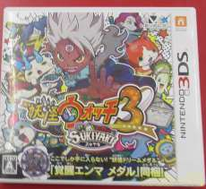 3DSソフト LEVEL5