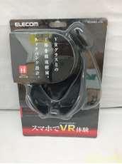 ヘッドセット 未使用品|ELECOM