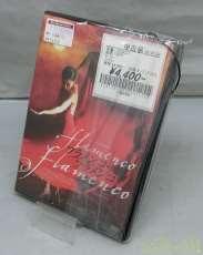 フラメンコ DVD|-