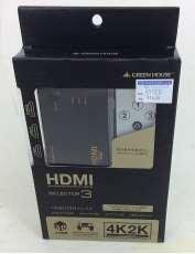 3系統HDMIセレクタ|GREEN HOUSE