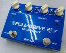 レンジの広いコントロール性を備えた人気ドライヴ。|FULLTONE
