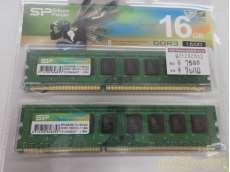 ノートPC用SO-DIMM DDR3-1600/PC3-12800
