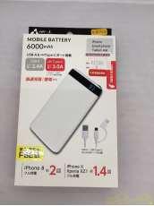 モバイルバッテリー 未開封品|AIR-J
