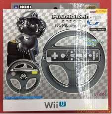 Wiiハンドル|HORI