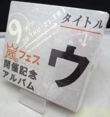 【未開封品】 J STORM