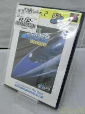 プレイステーション2ソフト TAITO