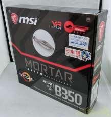 マザーボード|MSI
