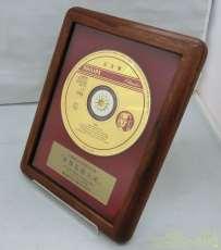 丸善創立120周年記念「世界名曲大系」ゴールドディスク記念盤 MARUZEN
