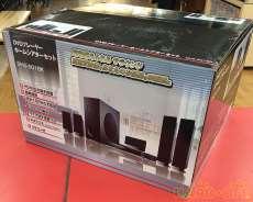 DVD5.1chホームシアターシステム|レボリューション