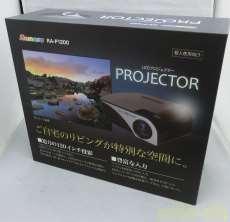 プロジェクター|RAMASU
