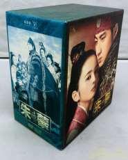 チュモン DVD BOX フジテレビジョン