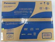 DVDプレーヤー|PANASONIC