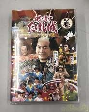 DVD TBS