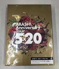 ARASHI ANNIVERSARY TOUR 5×20 J STORM