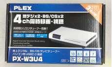 地上・BSデジタルチューナー PLEX