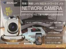 カメラアクセサリー関連商品 STARCAM