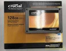 SSD121GB-250GB CRUCIAL