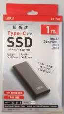 USB3.0/2.0 外付けHDD LAZOS