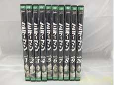 ミラーマン全10巻セット