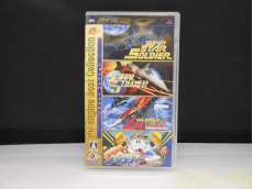 PC ENGINE BEST COLLECTION ソルジャ|ハドソン