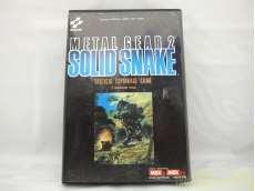 メタルギア2 SOLID SNAKE