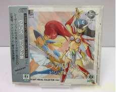 【未開封品】ヴァリス ビジュアル集 CD-ROM system