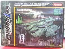 戦車|京商