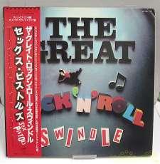 THE GREAT ROCK'N'ROLL SWINDLE|VICTOR