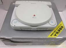 PS One +モニター