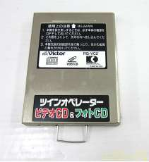 ツインオペレーター RGVC2 P&VCD|VICTOR