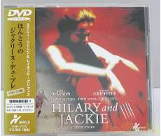 DVD ほんとうのジャクリーヌ・デュ・プレ デラックス版|HERALD