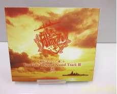艦これ オリジナルサウンドトラック3 雲