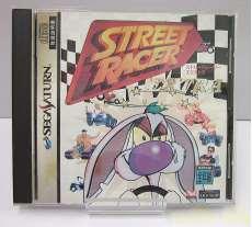 ストリートレーサーエクストラ|Ubisoft